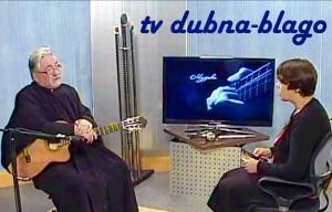 ТВ Дубна