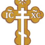 Крест восьмиконечный